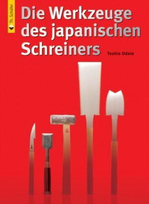 FACHBUCH Die Werkzeuge des japanischen Schreiners
